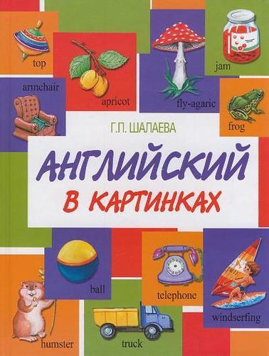 Санкт-Петербургский Дом Книги - Книжный интернет