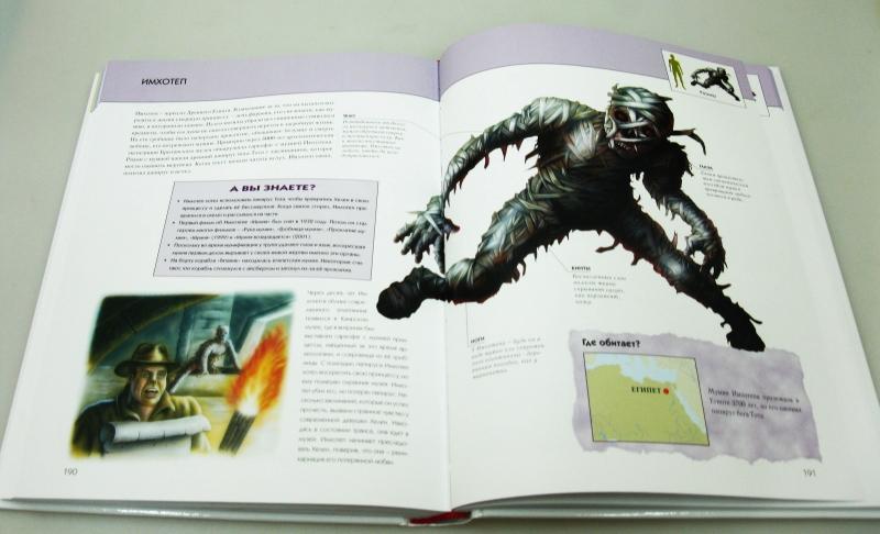 Фантастика академия магии книги