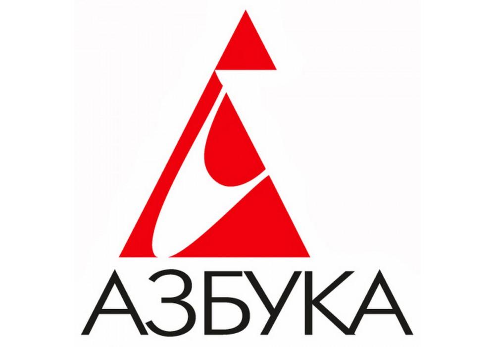Азбука-Бизнес