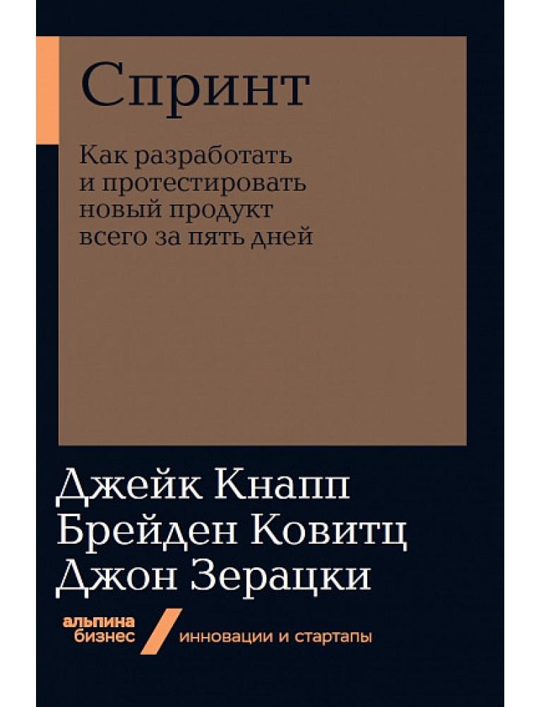 Брейден Ковитц, Джейк Кнапп, Джон Зерацки