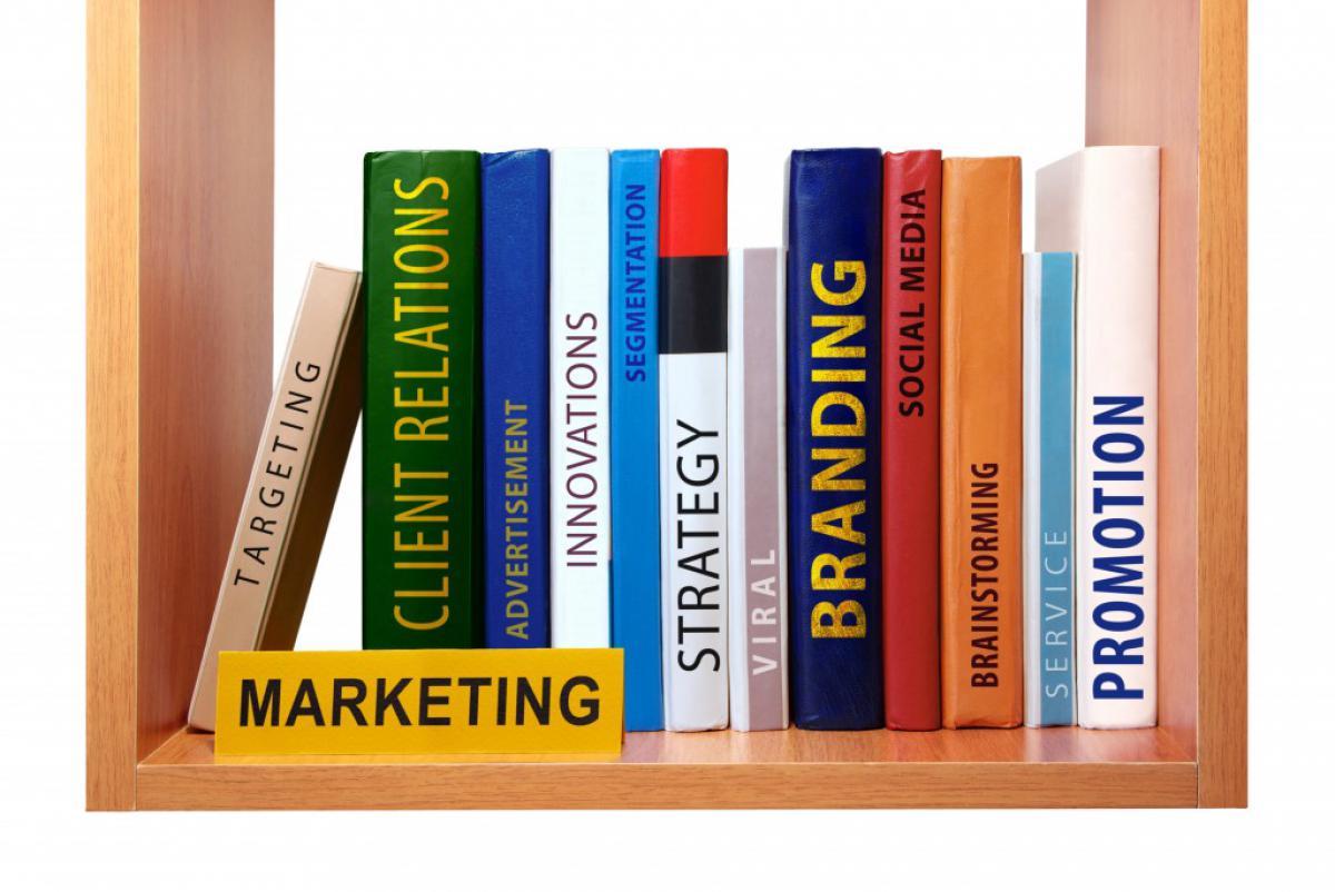 Список лучших книг по маркетингу